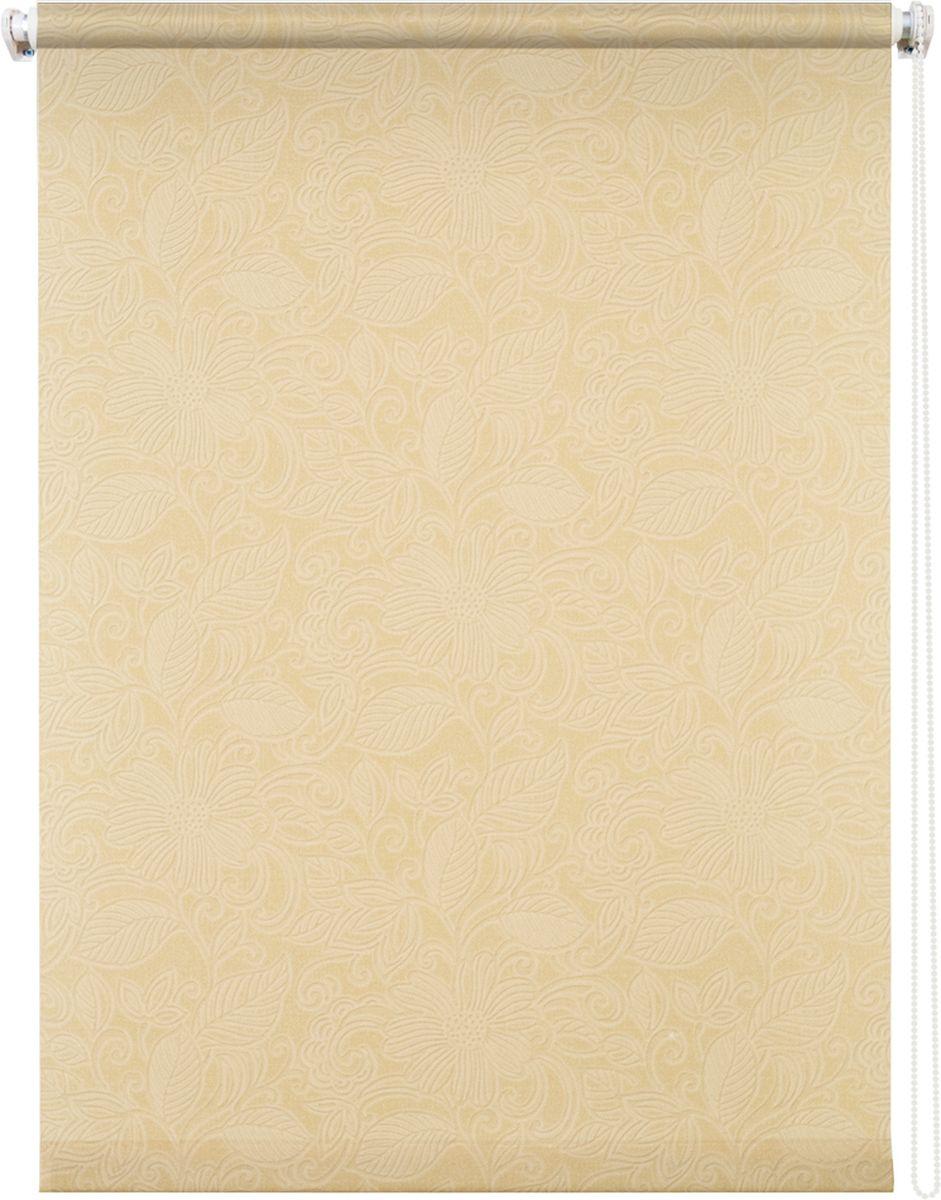 Штора рулонная Уют Ажур, цвет: бежевый, 140 х 175 см62.РШТО.8963.140х175Штора рулонная Уют Ажур выполнена из прочного полиэстера с обработкой специальным составом, отталкивающим пыль. Ткань не выцветает, обладает отличной цветоустойчивостью и светонепроницаемостью.Штора закрывает не весь оконный проем, а непосредственно само стекло и может фиксироваться в любом положении. Она быстро убирается и надежно защищает от посторонних взглядов. Компактность помогает сэкономить пространство. Универсальная конструкция позволяет крепить штору на раму без сверления, также можно монтировать на стену, потолок, створки, в проем, ниши, на деревянные или пластиковые рамы. В комплект входят регулируемые установочные кронштейны и набор для боковой фиксации шторы. Возможна установка с управлением цепочкой как справа, так и слева. Изделие при желании можно самостоятельно уменьшить. Такая штора станет прекрасным элементом декора окна и гармонично впишется в интерьер любого помещения.