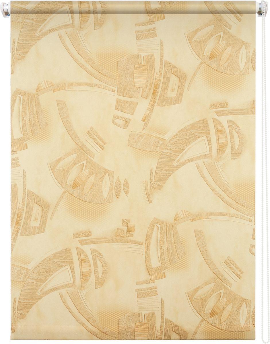 """Штора рулонная Уют """"Петра"""" выполнена из прочного полиэстера с обработкой специальным составом, отталкивающим пыль. Ткань не выцветает, обладает отличной цветоустойчивостью и светонепроницаемостью.  Штора закрывает не весь оконный проем, а непосредственно само стекло и может фиксироваться в любом положении. Она быстро убирается и надежно защищает от посторонних взглядов. Компактность помогает сэкономить пространство. Универсальная конструкция позволяет крепить штору на раму без сверления, также можно монтировать на стену, потолок, створки, в проем, ниши, на деревянные или пластиковые рамы. В комплект входят регулируемые установочные кронштейны и набор для боковой фиксации шторы. Возможна установка с управлением цепочкой как справа, так и слева. Изделие при желании можно самостоятельно уменьшить. Такая штора станет прекрасным элементом декора окна и гармонично впишется в интерьер любого помещения."""