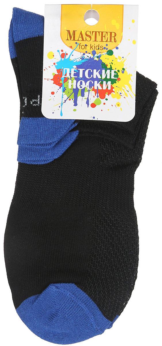 Носки детские Master Socks, цвет: черный. 52056. Размер 2252056Спортивные детские носки Master Socks изготовлены из натурального хлопка и полиамида. Ткань легкая, тактильно приятная, хорошо пропускает воздух. Короткая модель носков имеет эластичную резинку с фигурным краем, которая мягко облегает ножку ребенка, обеспечивая удобство и комфорт. Изделие оформлено надписями. Удобные и прочные носочки станут отличным дополнением к детскому гардеробу!Уважаемые клиенты!Размер, доступный для заказа, является длиной стопы.