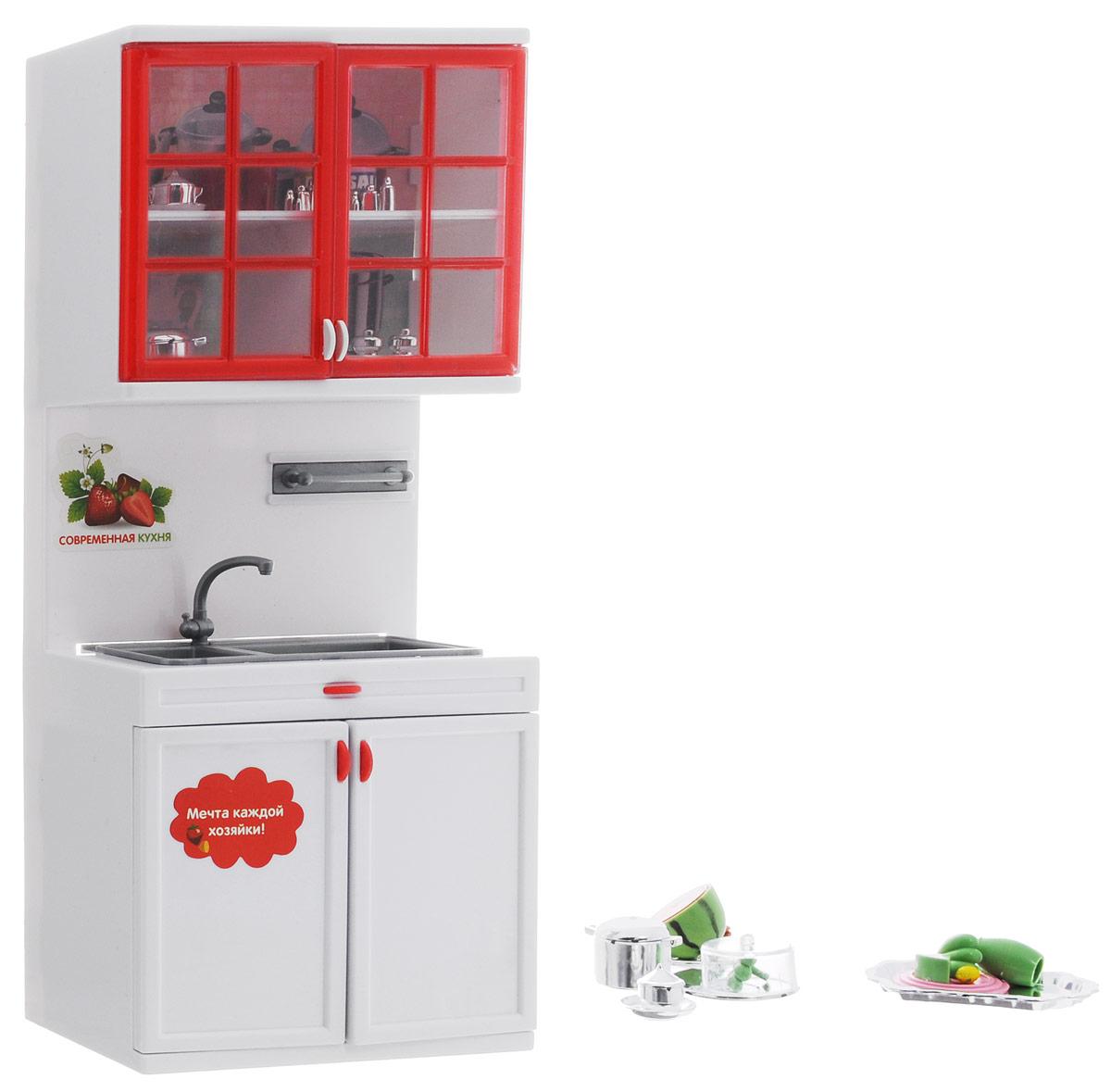 S+S Toys Игровой набор Современная кухня игрушки для ванны tolo toys набор ведерок квадратные
