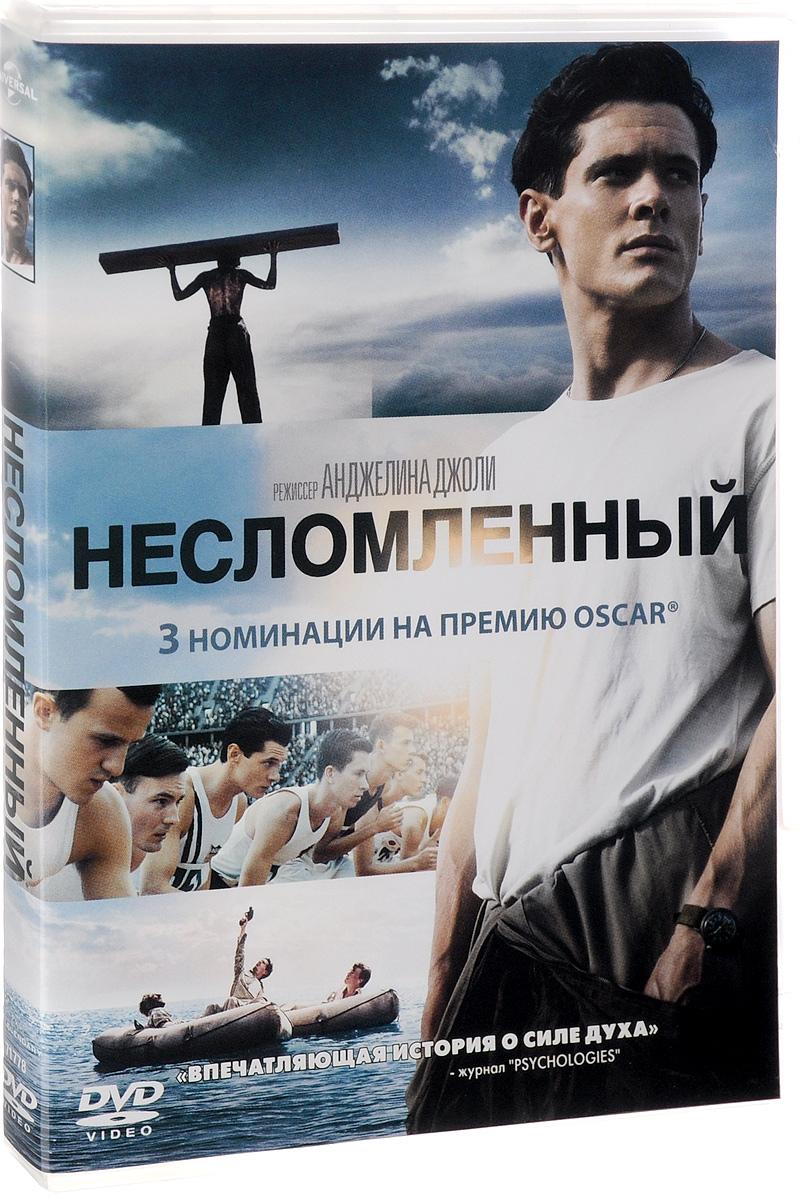 Джэк О'Коннел («Должник»), Домналл Глисон («Бойфренд из будущего»), Гаррет Хедлунд («На дороге») в военной драме Анджелины Джоли «Несломленный» Фильм рассказывает реальную историю американца-легкоатлета Луи Замперини, принявшего участие в Олимпийских играх 1936 года в Берлине. Он не одержал победы в финальном забеге, но снискал расположение Гитлера, который пригласил его к себе в ложу. Предполагалось, что Замперини примет участие и в следующих Олимпийских играх, но из-за начала Второй мировой войны он был вынужден отправиться на фронт. Его самолет потерпел крушение над Тихим океаном, после чего Замперини вместе с двумя сослуживцами провёл 47 дней в дрейфе на плоту, и попал в плен к японцам, где подвергся издевательствам и пыткам. Домой он вернулся уже лишь после окончания войны.
