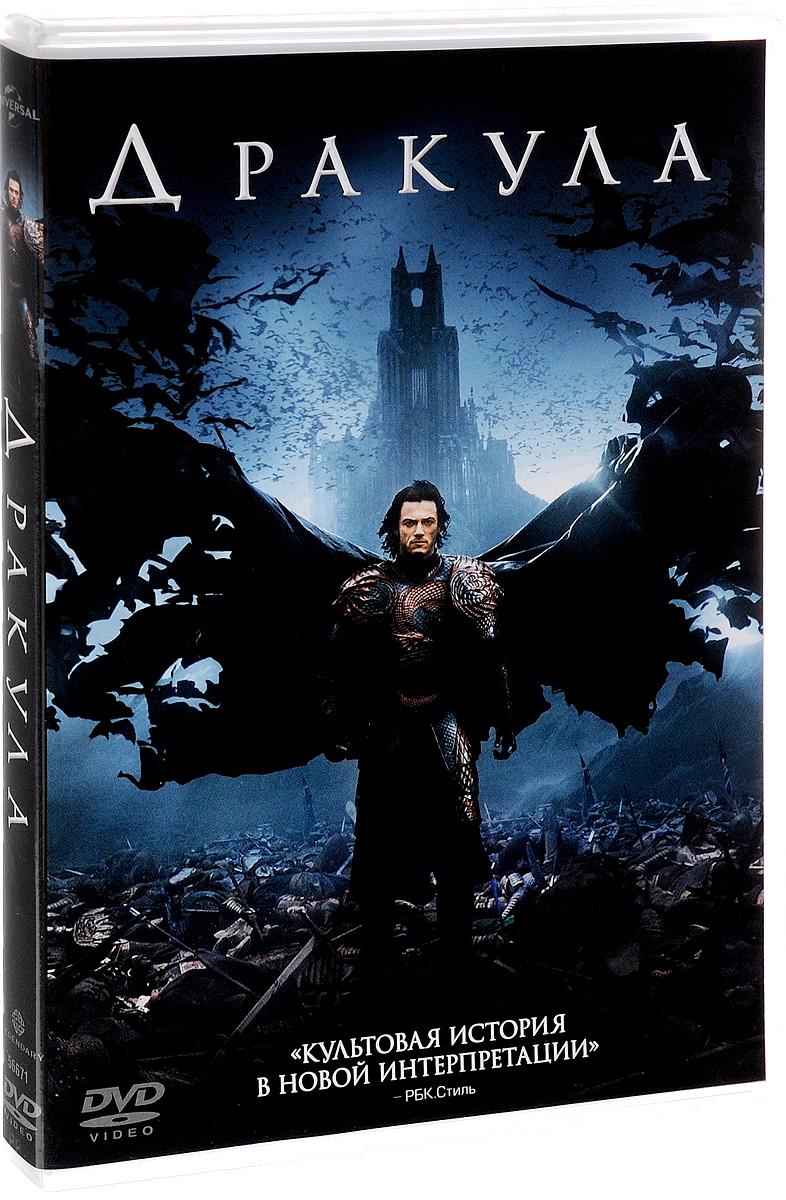 Люк Эванс («Война богов: Бессмертные»), Сара Гадон («Космополис»), Доминик Купер («Воспитание чувств») в драме Гари Шора «Дракула» Влад Дракула был величайшим правителем, доблестным воином и страстным мужчиной. Но судьба свела его с врагом, коварство которого не знало границ. И тогда Дракула заключил сделку — нечеловеческая сила в обмен на самую малость — бессмертную душу…