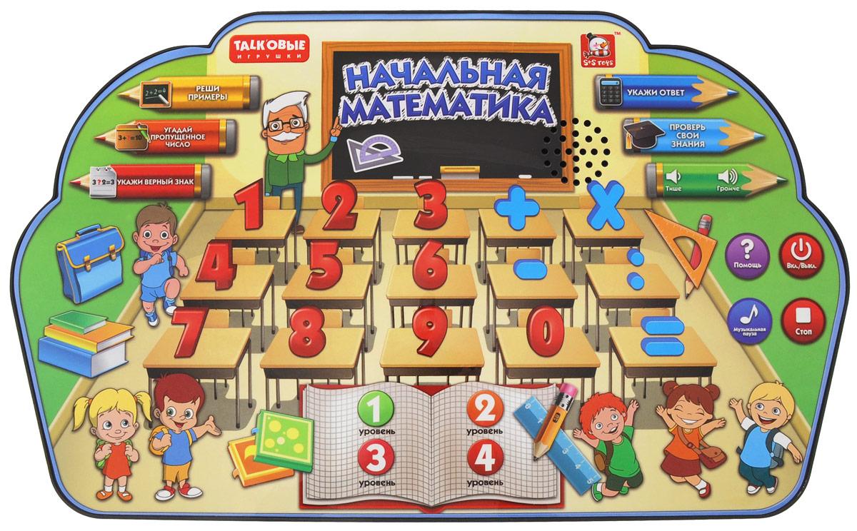 все цены на  S+S Toys Интерактивный планшет Начальная математика  онлайн