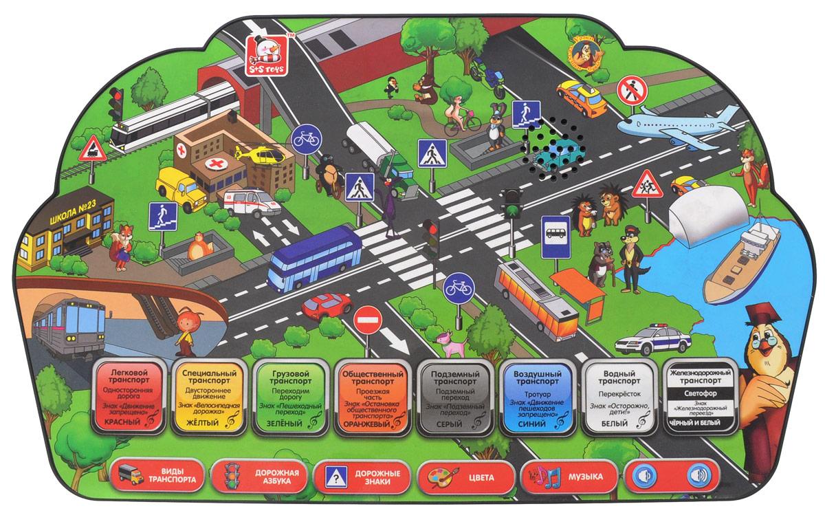 S+S Toys Интерактивный планшет Азбука безопасности на дороге детские компьютеры s s интерактивный планшет азбука дорожного движения