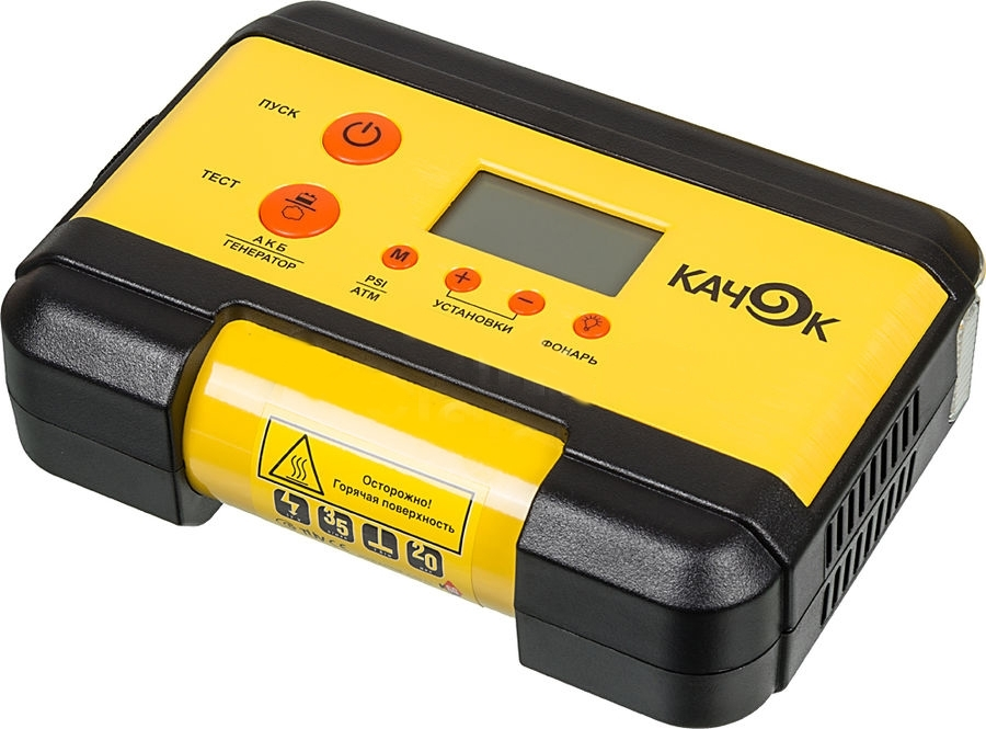 Автомобильный компрессор Качок K60ст12-7фмкаАвтомобильный компрессор КАЧОК K60 способен непрерывно работать в течение 5 минут и прокачивать при этом по 30 л воздуха ежеминутно. Он обеспечивает предельное давление 4 атмосферы, что поможет подкачать колеса, подготовить надувную лодку к плаванию. Сохраняет полную работоспособность в диапазоне температур от -40 до +70 градусов. Встроенный фонарь существенно облегчает использование данной модели в сумерках или ночью.