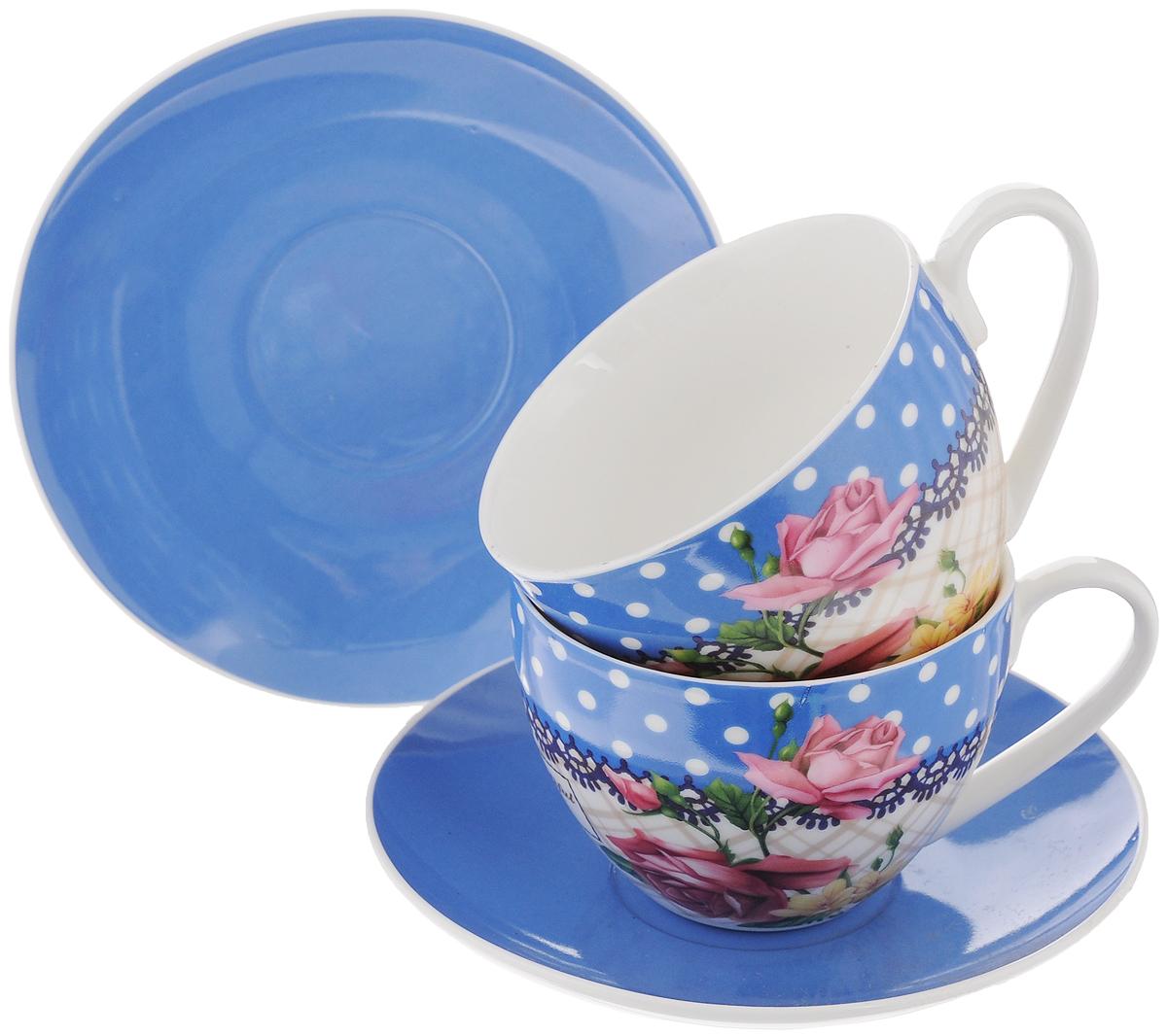 Набор чайный Loraine Букет, 4 предмета22997Чайный набор Loraine Букет состоит из двух чашек и двух блюдец, выполненныхиз высококачественного костяного фарфора. Чашки оформлены красивымцветочным рисунком.Такой набор красиво дополнит сервировку стола к чаепитию, а ткже станетзамечательнымподарком для ваших друзей и близких.Набор упакован в подарочную коробку в форме сердца, задрапированную белойатласной тканью.Объем чашки: 200 мл.Диаметр чашки (по верхнему краю): 9 см.Высота чашки: 6,5 см.Диаметр блюдца: 14 см.