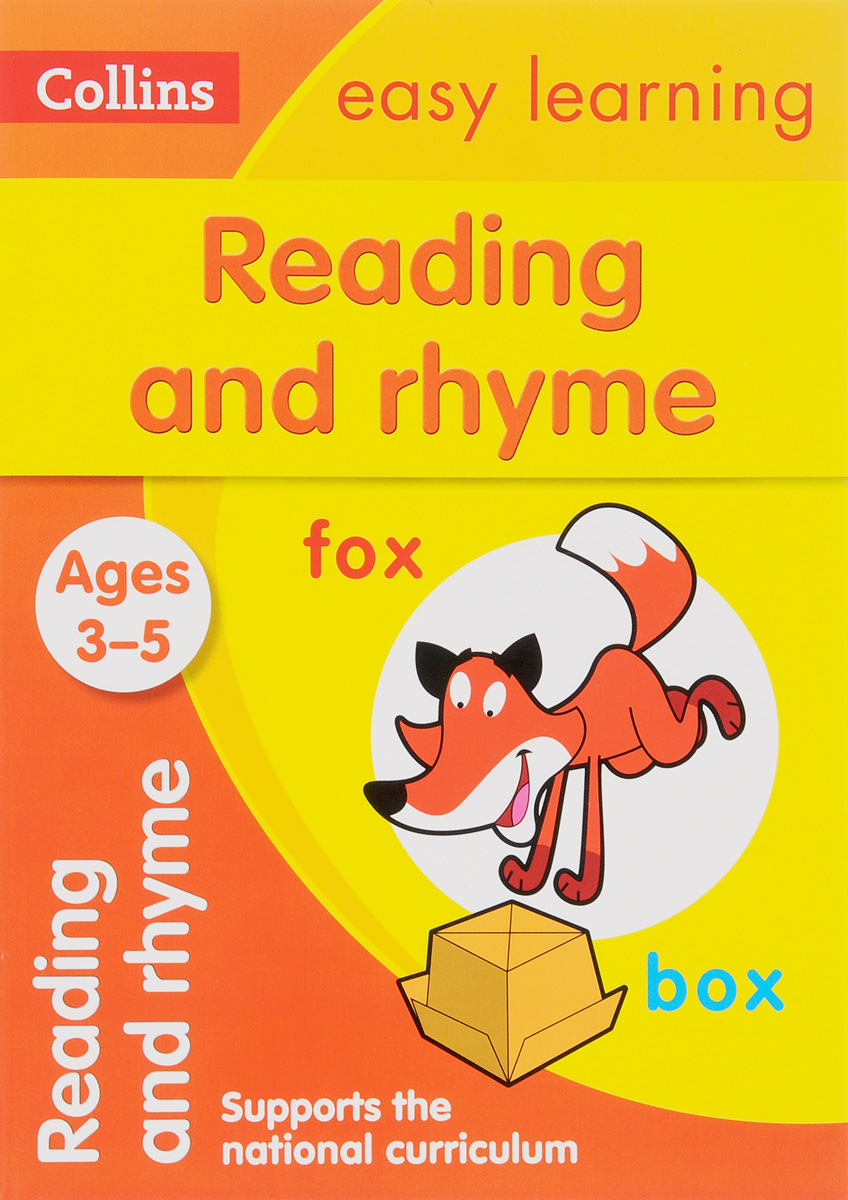 Easy Learning: Reading and Rhyme: Ages 3-5 sense and sensibility