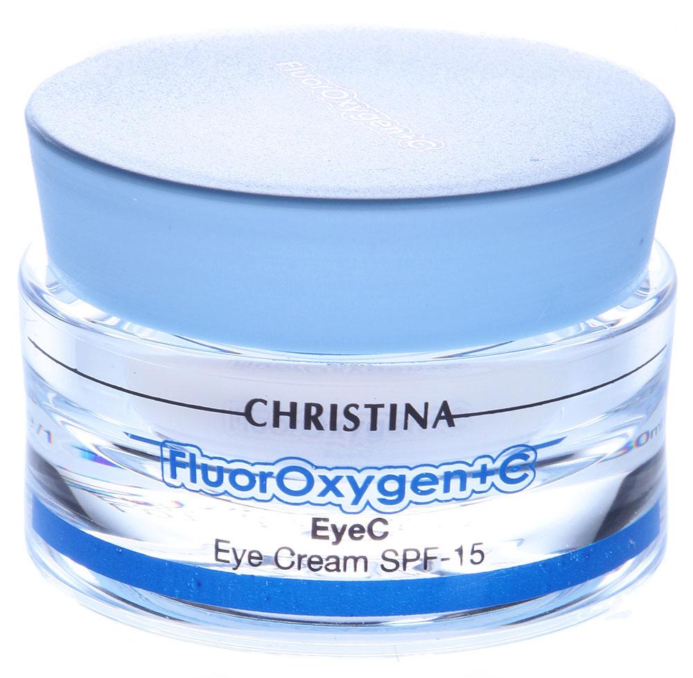 Christina Осветляющий крем для зоны глаз FluorOxygen +C EyeC SPF15 30 мл christina fluoroxygen c intenc интенсивный осветляющий крем для лица spf4 50 мл