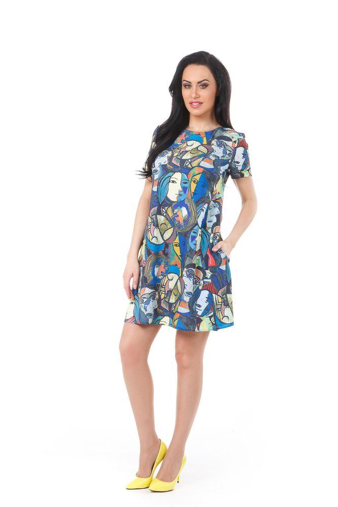 Платье Krisna Джемма, цвет: мультиколор. Размер 42ДжеммаПлатье Krisna Джемма выполнено из полиамида с добавлением вискозы и эластана. Модель с круглым вырезом горловины застегивается на потайную застежку-молнию расположенную в среднем шве спинке. Платье оформлено абстрактным принтом.