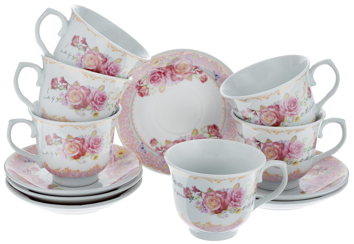 Набор чайный Loraine, 12 предметов. 2578225782Чайный набор Loraine состоит из шести чашек и шести блюдец. Предметы набора изготовлены из высококачественного костяного фарфора. Изящные цветочные изображения придают набору красивый внешний вид. Чайный набор изысканного утонченного дизайна украсит интерьер кухни. Прекрасно подойдет как для торжественных случаев, так и для ежедневного использования.Набор упакован в подарочную картонную коробку. Объем чашки: 220 мл. Диаметр чашки по верхнему краю: 9 см. Высота чашки: 7,5 см.Диаметр блюдца (по верхнему краю): 13,2 см.Высота блюдца: 2,2 см.