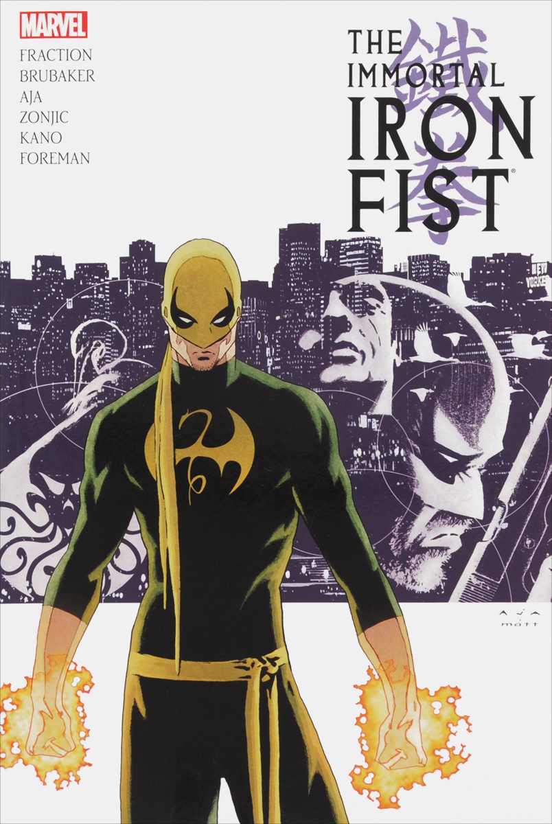 Immortal Iron Fist: The Complete Collection: Volume 1 кулак для фистинга the fist