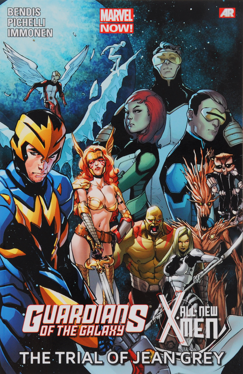 Guardians of the Galaxy / All-New X-Men: The Trail of Jean Grey spark m prime of miss jean brodie the