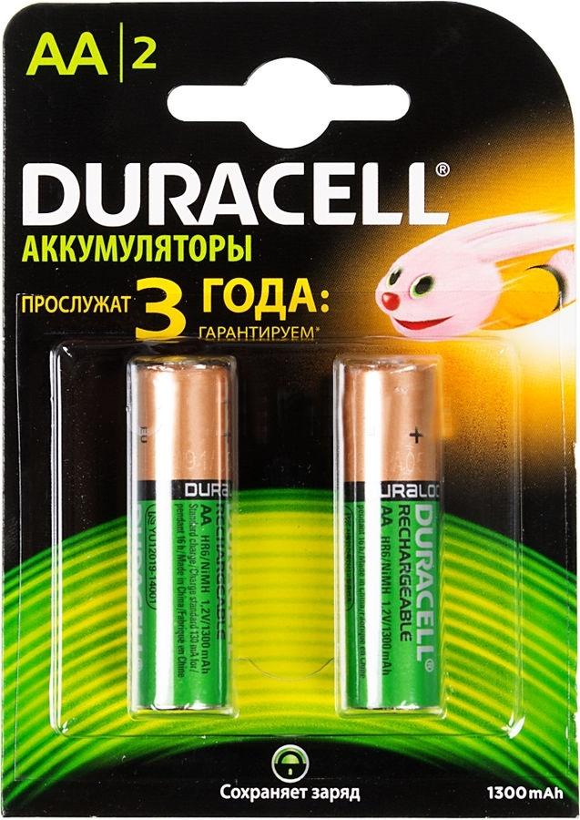 Аккумулятор Duracell HR6-2BL AA NiMH 1300 мАч, 2 шт аккумуляторы duracell hr06 aa