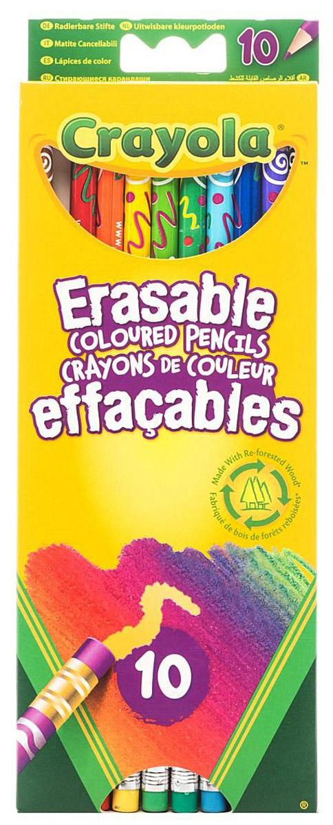Crayola Набор цветных карандашей 10 шт3635Яркий практичный набор карандашей Crayola с продуманной палитрой цветов, непременно понравится вашему юному художнику.Набор содержит 10 карандашей ярких цветов. Цвета карандашей Crayola соответствуют естественным природным цветам. Это положительно влияет на формирование правильного цветового восприятия и развитие творческих способностей ребенка.Все 10 карандашей этого набора оснащены корректорами. На конце каждого карандаша - стирательная резинка соответствующего цвета. Часто при раскрашивании цветными карандашами малыши сталкиваются с тем, что практически невозможно удалить часть рисунка или подкорректировать его. В лучшем случае - остаются разводы, в худшем - портится бумага, появляются дырки. Но только не с этими карандашами! Благодаря специальной технологии корректора, идеально стирается все нарисованное, не оставляя грязи и разводов.Такой набор карандашей пригодится ребенку для использования дома, в детском саду или начальной школе.