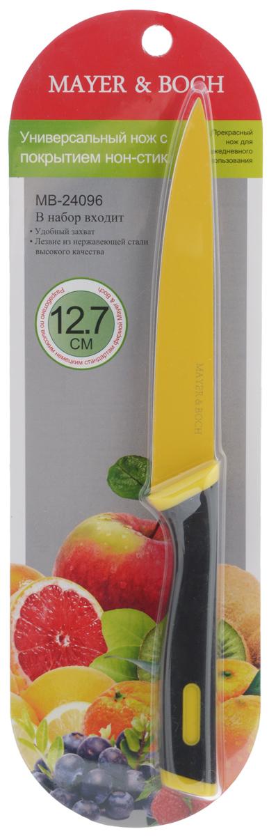 Нож универсальный Mayer & Boch, цвет: черный, желтый, длина лезвия 12,7 см24096Универсальный нож Mayer & Boch с лезвием из высококачественной нержавеющей стали станет незаменимым помощником на вашей кухне. Изделие имеет специальное Non-Stick покрытие, предотвращающее прилипание продуктов к лезвию ножа. Сечение ножа клинообразное, что позволяет режущей кромке клинка быть продолжительное время острой. Поверхность клинка легко моется и не впитывает запахи пищи при нарезке различных продуктов. Этот универсальный нож идеально подойдет для нарезки мяса, рыбы, овощей, фруктов и других продуктов. Эргономичная рукоятка ножа с прорезиненным покрытием удобно ложится в ладонь, обеспечивая безопасную работу, комфортное положение в руке и надежный захват. Общая длина ножа: 24 см.
