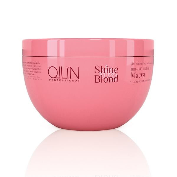 Ollin Маска с экстрактом эхинацеи Shine Blond Echinacea Mask 300 мл724303Ollin Shine Blond Echinacea Mask Маска с экстрактом эхинацеи - маска с легким серебристым оттенком, прекрасно восстанавливает ваши волосы, бережно ухаживая за ними. Увлажняет волосы изнутри, наполняет их структуру всеми нужными и важными компонентами. Уплотняет структуру светлых и осветленных волос, препятствует сечению и ломкости волос. В составе маски белок серицин, который создает невидимую защиту, не утяжеляя волос, делает их плотными и густыми. Маска сохраняет и даже делает цвет ярче и сочнее. Волосы сильные, блестящие и наполненные здоровьем.В складе маски есть самый важный для нее компонент, экстракт эхинацеи, который тонкий и слабенькие волосы защитит и сделает крепче и толще. Кератин, один из необходимых компонентов, средств по уходу за волосами, наполнит каждый волосок, добавит необходимые частички, волос с его помощью становится ровным и гладким по всей длине.