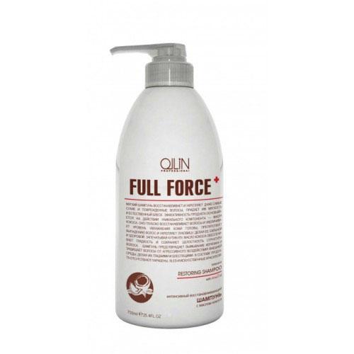 Ollin Интенсивный восстанавливающий шампунь с маслом кокоса Full Force Intensive Restoring Shampoo 750 мл725799Intensive Restoring Shampoo - шампунь интенсивный восстанавливающий с маслом кокоса. Укрепляет сильно поврежденные и сухие волосы. Обеспечивает необходимую защиту от негативного воздействия внешней среды и предотвращает вымывание кератина. Масло кокоса увеличивает уровень увлажнения кожи головы и способствует восстановлению поврежденных волос. Шампунь делает волосы мягкими и гладкими.