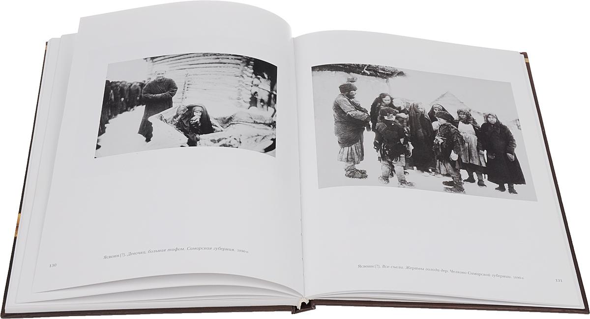 Скачать Шедевры фотографии из частных собраний. Русская фотография 1849-1918 быстро