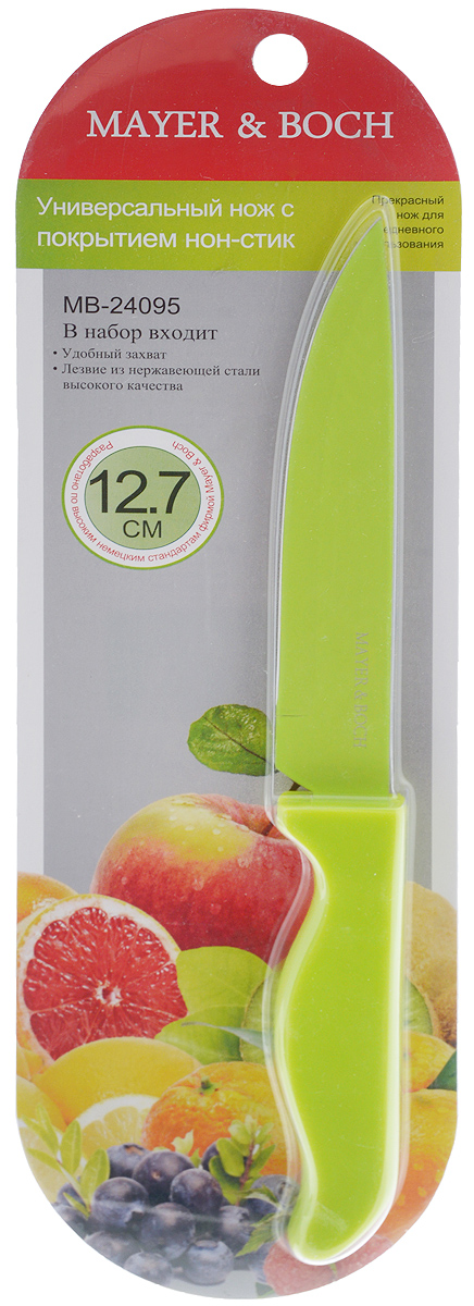 Нож универсальный Mayer & Boch, длина лезвия 12,7 см. 2409524095Универсальный нож Mayer & Boch с лезвием из высококачественной нержавеющей стали станет незаменимым помощником на вашей кухне. Изделие имеет специальное Non-Stick покрытие, предотвращающее прилипание продуктов к лезвию ножа. Сечение ножа клинообразное, что позволяет режущей кромке клинка быть продолжительное время острой. Поверхность клинка легко моется и не впитывает запахи пищи при нарезке различных продуктов. Этот универсальный нож идеально подойдет для нарезки мяса, рыбы, овощей, фруктов и других продуктов. Эргономичная рукоятка ножа с прорезиненным покрытием удобно ложится в ладонь, обеспечивая безопасную работу, комфортное положение в руке и надежный захват. Общая длина ножа: 22,5 см.