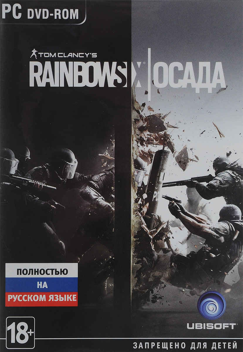 Tom Clancy's Rainbow Six: Осада (2 DVD)