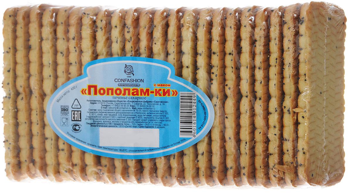Конфэшн Пополам-ки печенье с маком, 400 г сладкая сказка печенье дед мороз и снегурочка 400 г