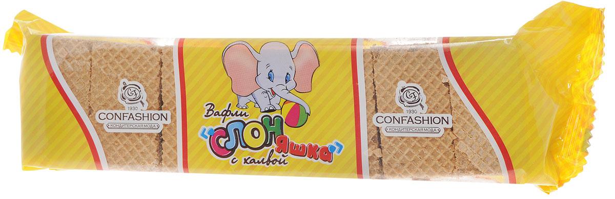Конфэшн Слоняшка вафли с халвой, 230 г4601614015211Хрустящие вафли Конфэшн Слоняшка с начинкой из натуральной халвы. Придутся по вкусу и взрослым, и детям.