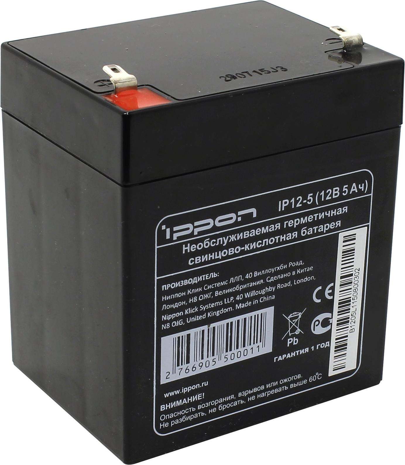 Батарея для ИБП Ippon IP12-5 - Источники бесперебойного питания (UPS)