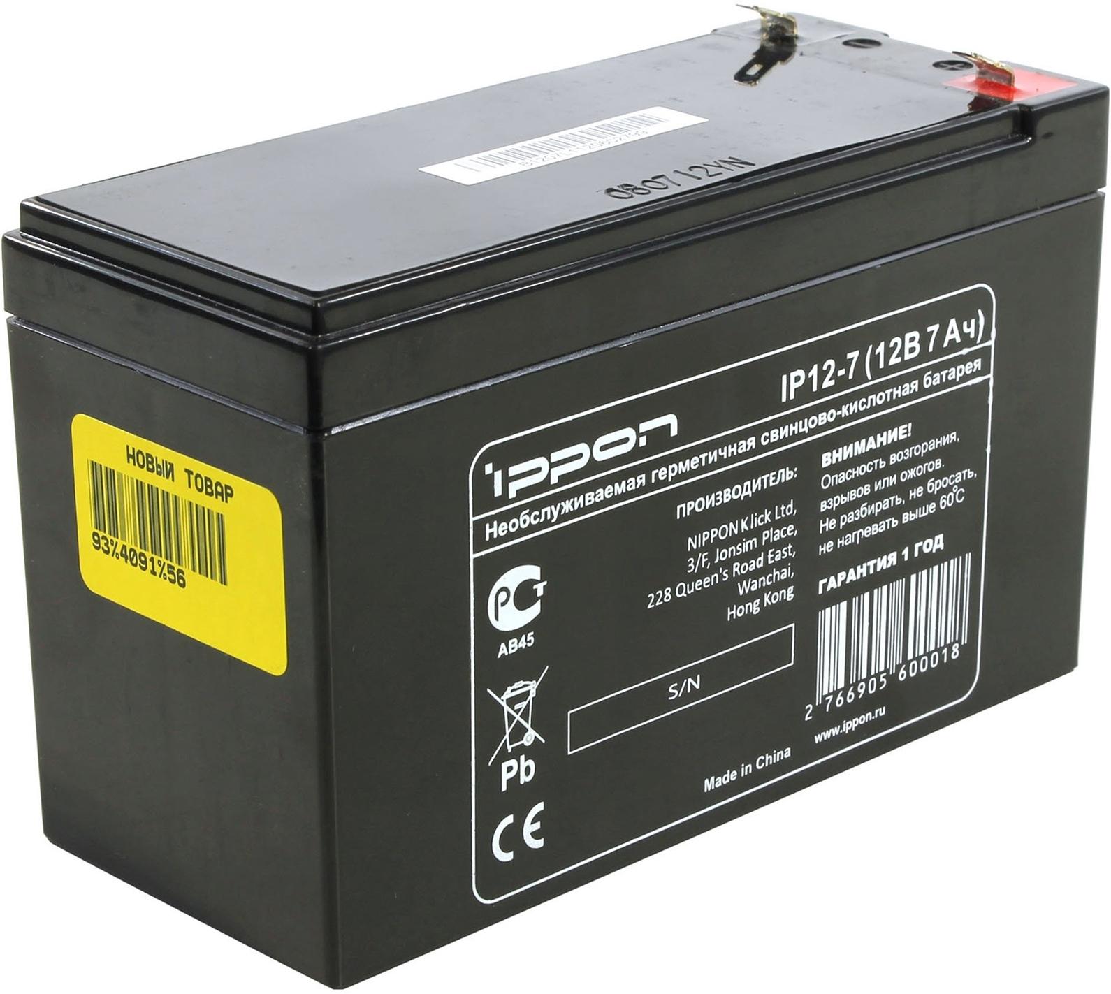 Батарея для ИБП Ippon IP12-7 - Источники бесперебойного питания (UPS)
