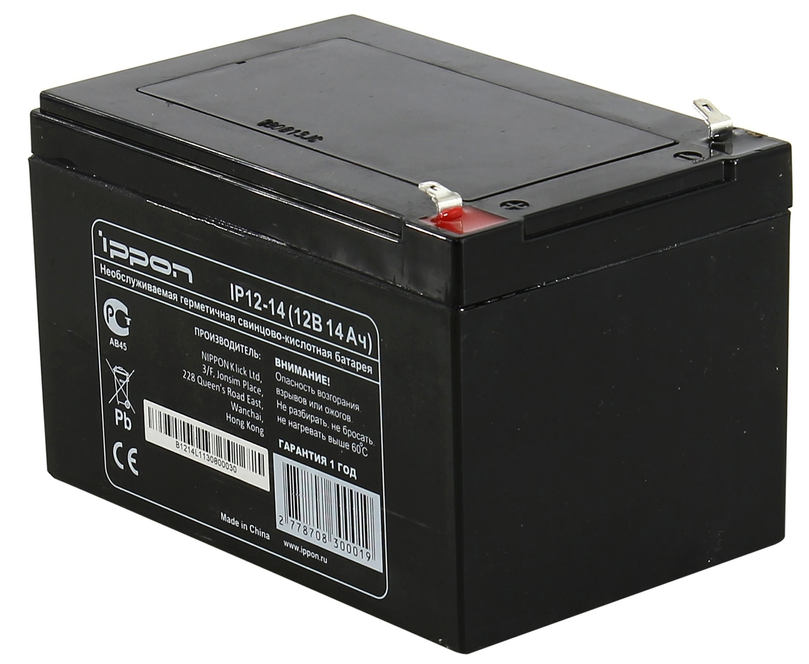 Батарея для ИБП Ippon IP12-14Ippon IP12-14Высокое качество и надежность – главные отличия аккумуляторных батарей IPPON. Они предназначены для обеспечения резервным питанием систем охраны и безопасности, телекоммуникационного оборудования, промышленных объектов широкого назначения, работы в источниках бесперебойного питания.