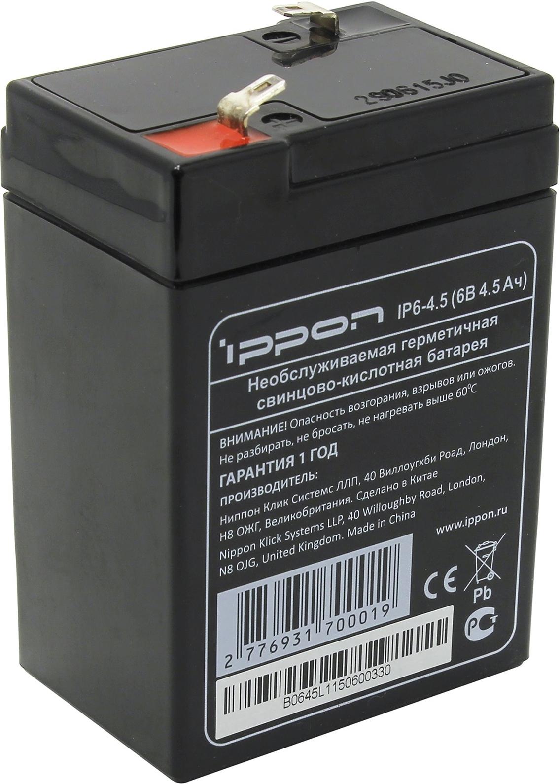 Батарея для ИБП Ippon IP6-4.5Ippon IP6-4.5Высокое качество и надежность – главные отличия аккумуляторных батарей IPPON. Они предназначены для обеспечения резервным питанием систем охраны и безопасности, телекоммуникационного оборудования, промышленных объектов широкого назначения, работы в источниках бесперебойного питания.