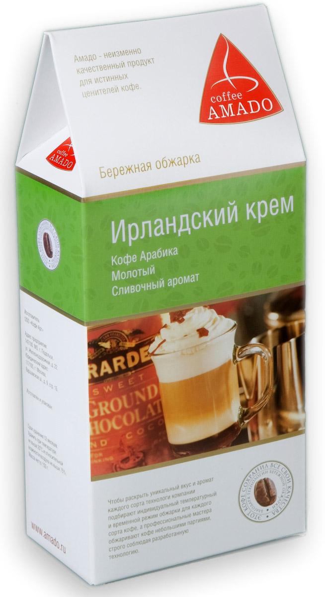 AMADO Ирландский крем молотый кофе, 150 г4607064134205Кофе AMADO Ирландский крем – ароматизированный сорт, в каждой чашке которого - насыщенный напиток с невероятным букетом, в котором гармонично сочетаются оттенки ирландского виски, верескового меда, а также шоколадные нотки. Молотый кофе упакован в вакуумизированный пакет, приготовить ваш любимый напиток можно быстро и просто.Ирландский крем – кофе десертный. Название свое получил по одноименному сливочному ликеру. Популярность Ирландских сливок постоянно набирает обороты. Теперь этот кофе любят не только в Великобритании, Канаде и США, но и в России.Для обжарки зерен кофе арабика Ирландский крем используется специально разработанная технология. Такой изысканный вкус напиток получает благодаря средней степени обжарки.Кофе: мифы и факты. Статья OZON Гид