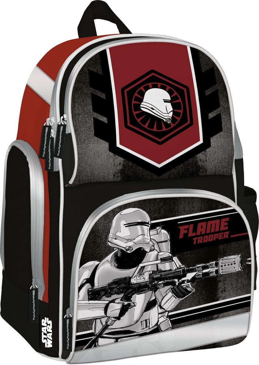 Star Wars Рюкзак ostin рюкзак с двумя карманами