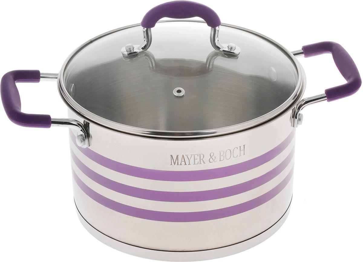 Кастрюля Mayer & Boch с крышкой, цвет: фиолетовый, прозрачный, стальной, 3,8 л24051Кастрюля Mayer & Boch изготовлена из высококачественной нержавеющей стали 18/10, которая придает ей привлекательный внешний вид, обеспечивает легкую очистку и долговечность. Многослойное термоаккумулирующее дно кастрюли с прослойкой из алюминия обеспечивает наилучшее распределение тепла. Ручки, оснащенные силиконовой накладкой, не перегреваются во время приготовления пищи. Крышка, выполненная из термостойкого стекла, позволяет следить за процессом приготовления пищи. Она оснащена отверстием для выхода пара и металлическим ободом. Форма кромки кастрюли предотвращает разливание жидкости, а благодаря правильности линий кромки в комбинации с крышкой обеспечивается максимальная герметизация между ними. Подходит для всех типов плит, включая индукционные. Можно мыть в посудомоечной машине. Яркий дизайн этой кастрюли придется по вкусу даже самой требовательной хозяйке. Диаметр (по верхнему краю): 20 см. Высота стенки: 12,5 см. Ширина (с учетом ручек): 31 см.Диаметр индукционного диска: 19.5 см.