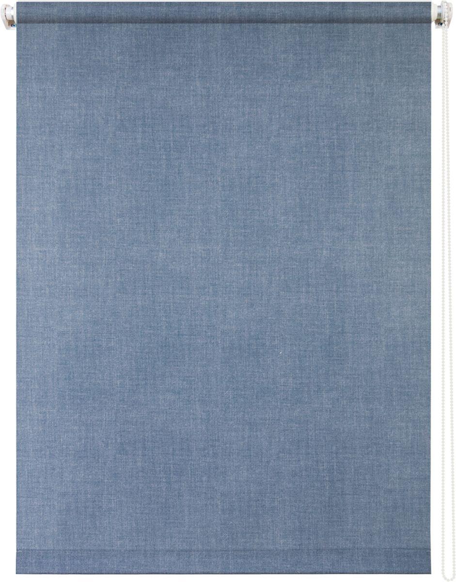"""Штора рулонная Уют """"Деним"""" выполнена из прочного полиэстера с обработкой специальным составом, отталкивающим пыль. Ткань не выцветает, обладает отличной цветоустойчивостью и хорошей светонепроницаемостью. Изделие оформлено """"под джинсовую ткань"""", отлично подойдет для спальни, кухни, гостиной, а также офиса или кабинета. Штора закрывает не весь оконный проем, а непосредственно само стекло и может фиксироваться в любом положении. Она быстро убирается и надежно защищает от посторонних взглядов. Компактность помогает сэкономить пространство. Универсальная конструкция позволяет крепить штору на раму без сверления, также можно монтировать на стену, потолок, створки, в проем, ниши, на деревянные или пластиковые рамы. В комплект входят регулируемые установочные кронштейны и набор для боковой фиксации шторы. Возможна установка с управлением цепочкой как справа, так и слева. Изделие при желании можно самостоятельно уменьшить. Такая штора станет прекрасным элементом декора окна и гармонично впишется в интерьер любого помещения."""