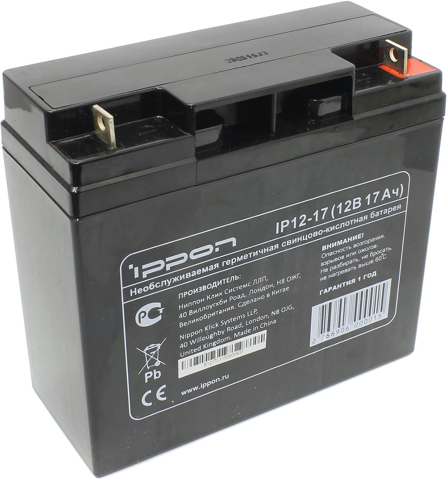 Батарея для ИБП Ippon IP12-17 - Источники бесперебойного питания (UPS)