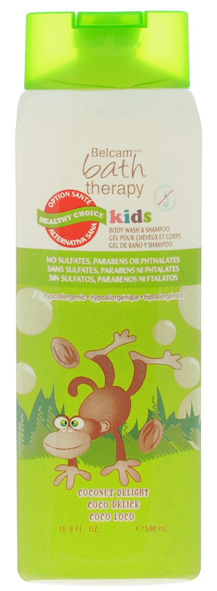 Bath Therapy Детский гель для душа и шампунь для волос Кокосовое удовольствие 2 в 1 500 млC52010Ультранежный гель для душа и шампунь для волос Bath Therapy Кокосовое удовольствие идеально подходят для мягкого очищения чувствительной детской кожи. Тщательно разработанная, безопасная формула не содержит вредных химических веществ и защищает слизистую глаз от раздражения. В состав средств Bath Therapy входят только безопасные для здоровья ингредиенты.Объем: 500 мл.