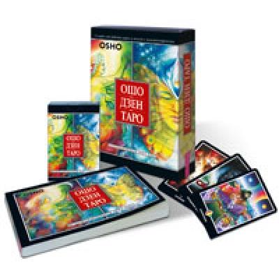 """Подарочный набор Ошо """"Дзен Таро. Всеобъемлющая игра Дзен"""" , 79 карт и книга на русском языке. ПНОД, Весь"""