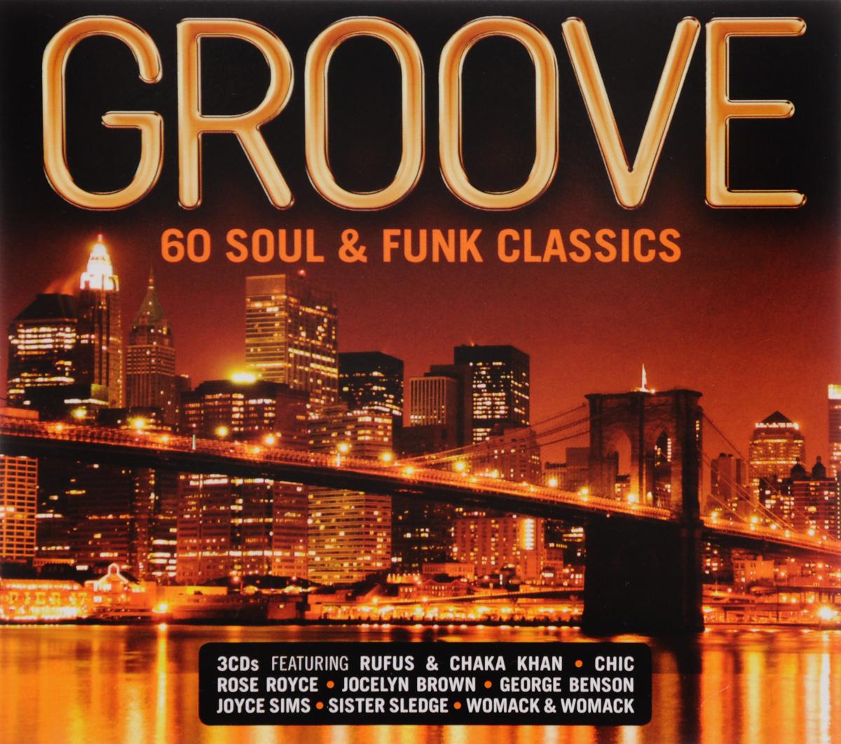 Groove: 60 Soul & Funk Classics (3 CD) soul classics