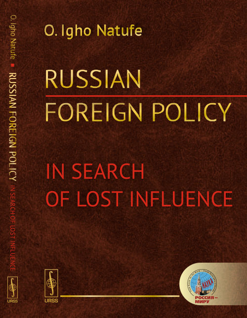 Natufe O. Igho Russian Foreign Policy: In Search of Lost Influence bremzen a mastering the art of soviet cooking