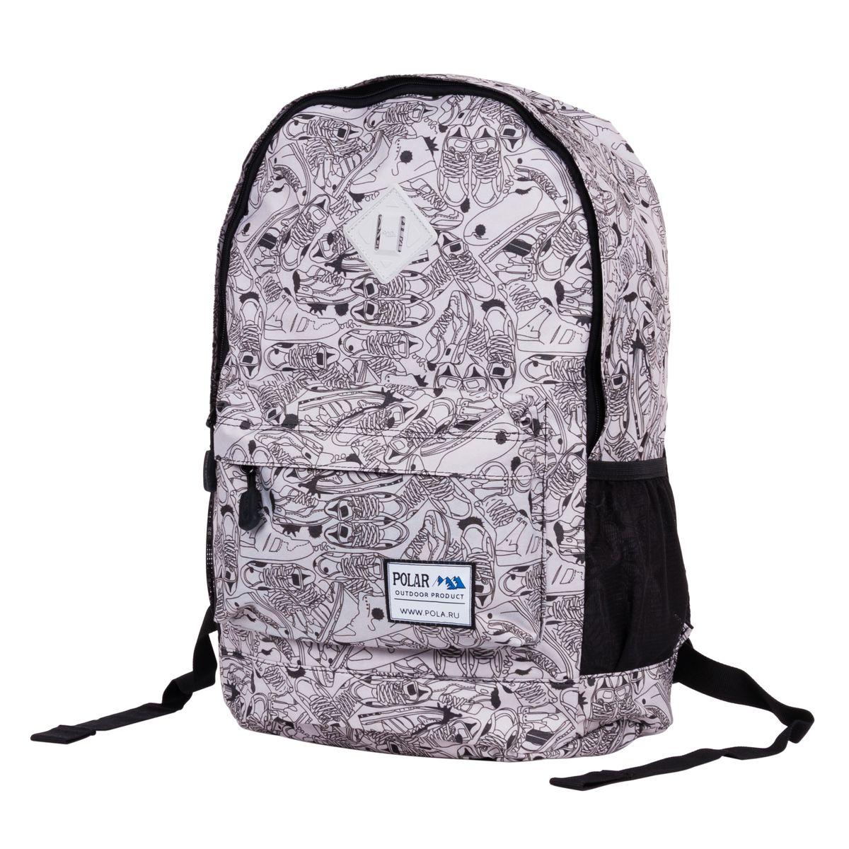 Рюкзак городской Polar, цвет: серый, 22,5 л. 15008 рюкзак городской polar 27 л цвет темно зеленый п1955 08