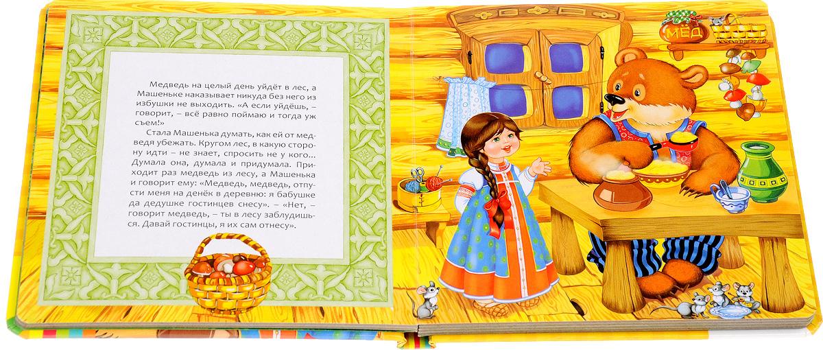 Сказки про пирожки с картинками