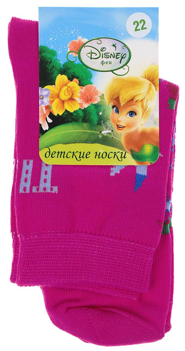 Носки для девочки Master Socks Disney Феи, цвет: малиновый. 12600. Размер 2212600Детские носки Master Socks Disney Феи выполнены из эластичного хлопка с добавлением полиамида. Материал изделия тактильно приятный, хорошо тянется, не деформируясь.Эластичная резинка мягко облегает ножку ребенка, обеспечивая удобство и комфорт. Модель оформлена узкими разноцветными полосками, украшена изображением феи с птичками и бабочками. Такие носочки станут отличным дополнением к гардеробу маленькой поклонницы мультфильма студии Disney! Уважаемые клиенты!Размер, доступный для заказа, является длиной стопы.