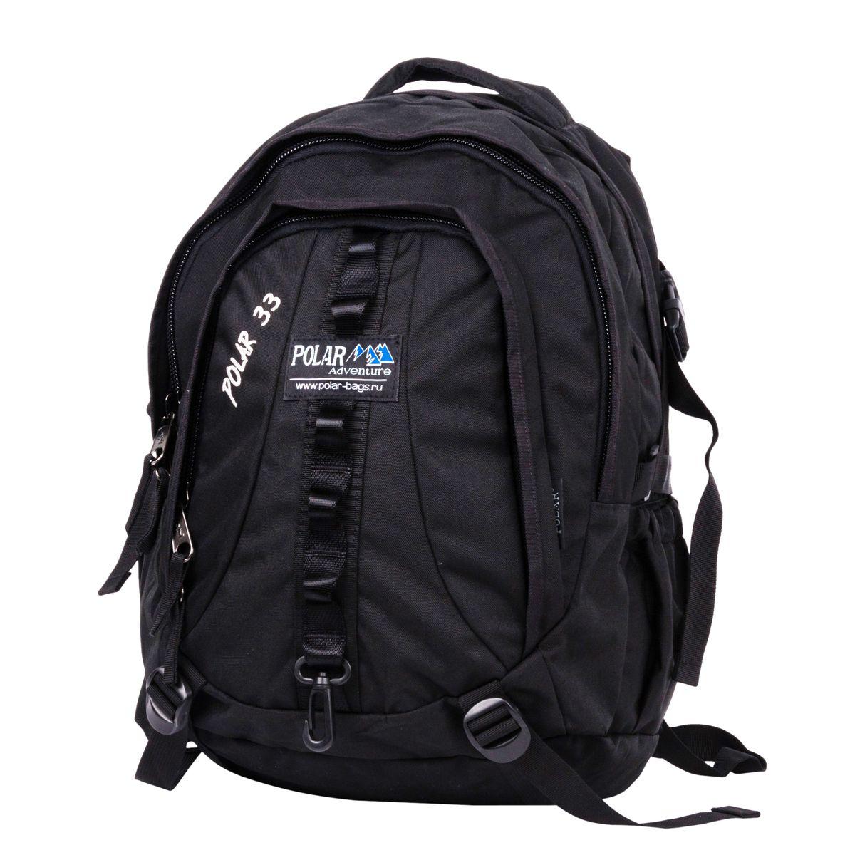 Рюкзак городской Polar, цвет: черный, 27 л. П1002-05П1002-05Небольшой вместительный рюкзак Polar оснащен полностью вентилируемой спинкой с системой Aircomfort. Мягкие плечевые лямки создают дополнительный комфорт при ношении. Центральный отсек для персональных вещей и внутренним карманом для папки А4. Маленький карман для mp3, CD плеера. Выход под наушники. Большой передний карман с органайзером. Так же есть грудные стяжки, фиксирующие его удобное положение. Боковой карман из трикотажной сетки для бутылки с водой. Дождевик специальной формы на рюкзак, защищает его от намокания в дождливую погоду.