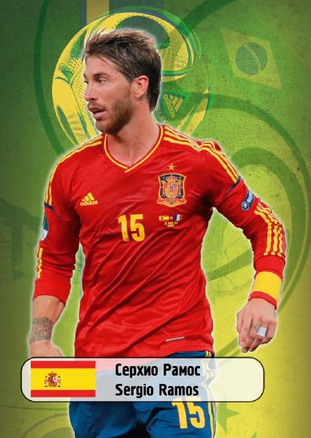 Коллекционная футбольная карточка Серхио Рамос, Испания коллекционная футбольная карточка томас мюллер германия