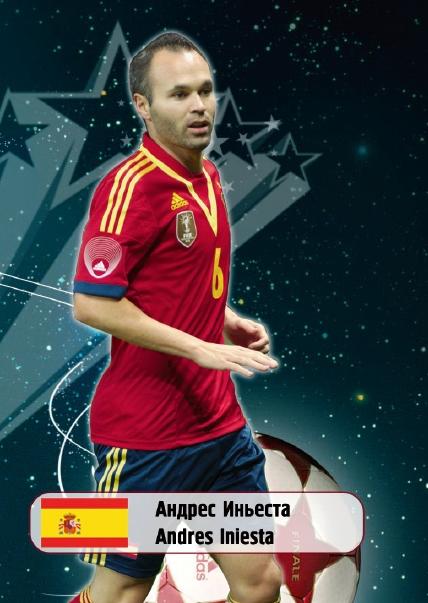 Коллекционная футбольная карточка Андрес Иньеста, Испания коллекционная футбольная карточка томас мюллер германия
