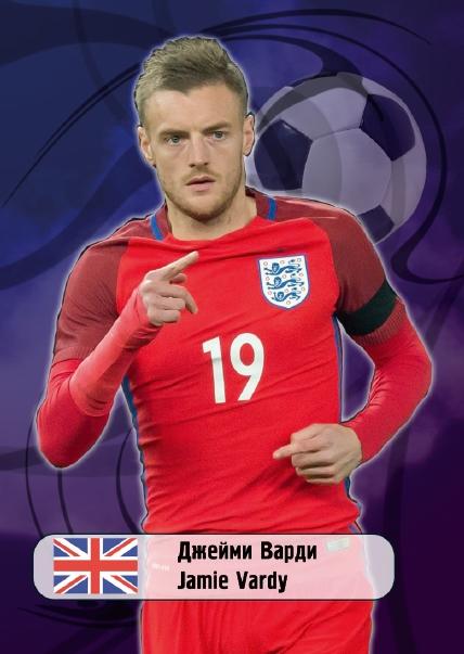 Коллекционная футбольная карточка Джейми Варди, Англия футбольная экипировка nike