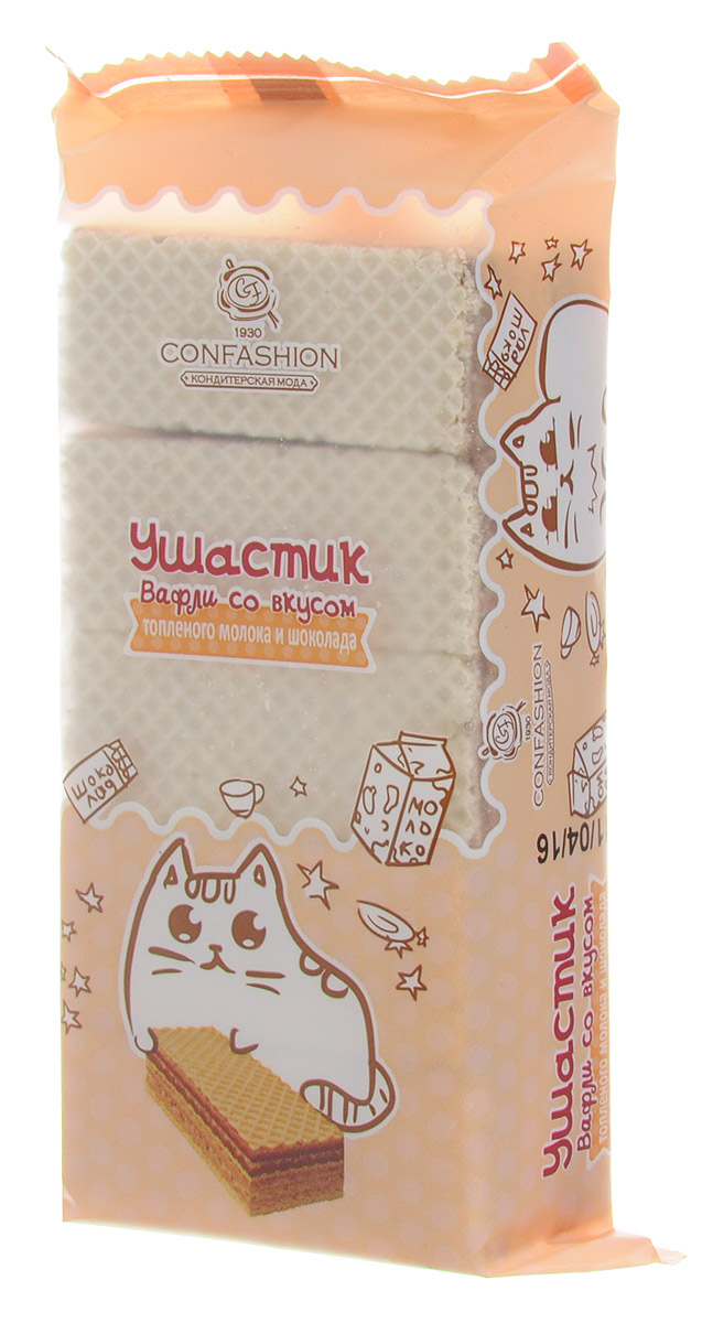 Confashion Ушастик вафли со вкусом топленого молока и шоколада, 125 г4601614024367Вафли Ушастик - отменное лакомство со вкусом топленого молока и шоколада. Данная серия представлена в различных вкусах. Каждый из них имеет неповторимый дизайн и своего героя-ушастика. Стильная упаковка и нестандартная фасовка привлекут внимание.