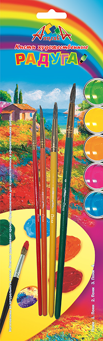 Апплика Набор кистей из волоса пони Радуга №1, 2, 3, 4 (4 шт)С1101-01Кисти из набора Апплика идеально подойдут для детского творчества, художественных и декоративно-оформительских работ. Кисти из натурального ворса пони разных размеров предназначены для работы с акварелью, гуашью, тушью. Конусообразная форма пучка позволяет прорисовывать мелкие детали и выполнять заливку фона. В набор входят кисти №1, 2, 3 и 4