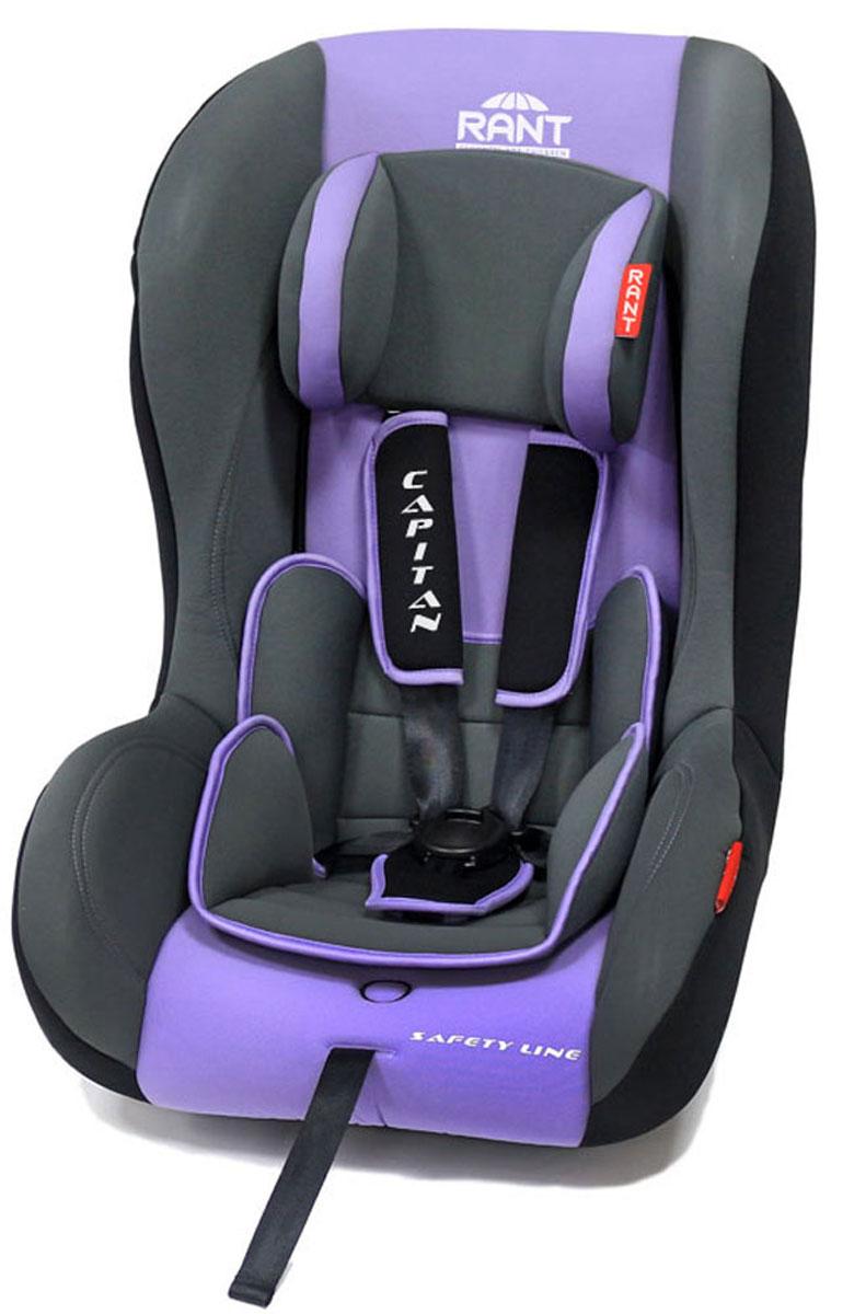 Rant Автокресло Capitan цвет сиреневый до 25 кг4630008874431Детское автокресло Rant Capitan разработано для детей весом до 25 кг (приблизительно от рождения до 6-7 лет). Автокресло может устанавливаться как по ходу движения, так и против хода движения. Для новорожденного малыша автокресло фиксируется в автомобиле против хода движения (малыш лицом назад), пока малыш научится хорошо сидеть. С 7-8 месяцев автокресло устанавливается лицом вперед и эксплуатируется приблизительно до 5-6 лет (9-25 кг). Особенности: Удобное сиденье с мягким вкладышем делает кресло комфортным и безопасным для малышей. Усиленная боковая защита обеспечит безопасность ребенка от ударов при боковых столкновениях. Автокресло оснащено пятиточечными ремнями безопасности с мягкими плечевыми накладками (уменьшают нагрузку на плечи малыша). Накладки обеспечивают плотное прилегание и надежно удержат малыша в кресле в случае ударов. Ремни удобно регулировать под рост и комплекцию ребенка без особых усилий. Съемный чехол автокресла Capitan изготовлен из огнестойкой, гипоаллергенной эластичной ткани, легко чистится и стирается вручную или в деликатном режиме в стиральной машине при температуре 30°. Крепление и установка: Установка автокресла возможна в двух положениях: против хода движения (если малышу от 0 до 7-8 месяцев), ребенок фиксируется внутренними ремнями безопасности. По ходу движения (если малышу от 7-8 месяцев и до 5-6 лет), ребенок фиксируется автомобильными ремнями безопасности. Правильность прохождения автомобильных ремней безопасности обеспечивается специальными фиксаторами, предусмотренными по бокам автокресла. Безопасность: Корпус из ударопрочного пластика гарантируют защиту при боковых и фронтальных столкновениях. Пятиточечные ремни безопасности с мягкими плечевыми накладками надежно зафиксируют малыша в автокресле. Прочный и практичный замок фиксации ремней безопасности надежно удержит малыша при резких торможениях и толчках. Автокресло Capitan сертифицировано и соответствует требования