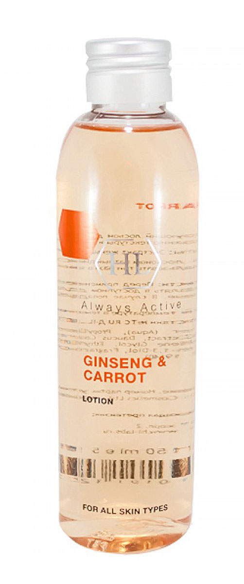 Holy Land Лосьон для лица Ginseng & Carrot Lotion 150 мл